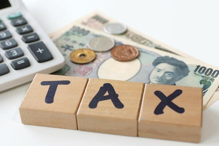 株における税金の考え方
