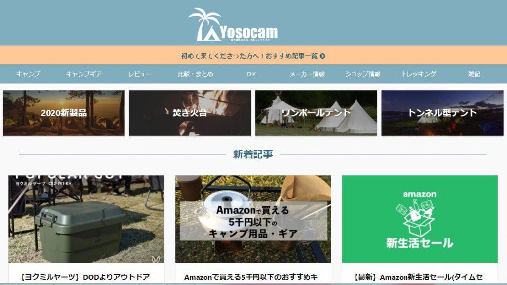 Yosocam (よそキャン)