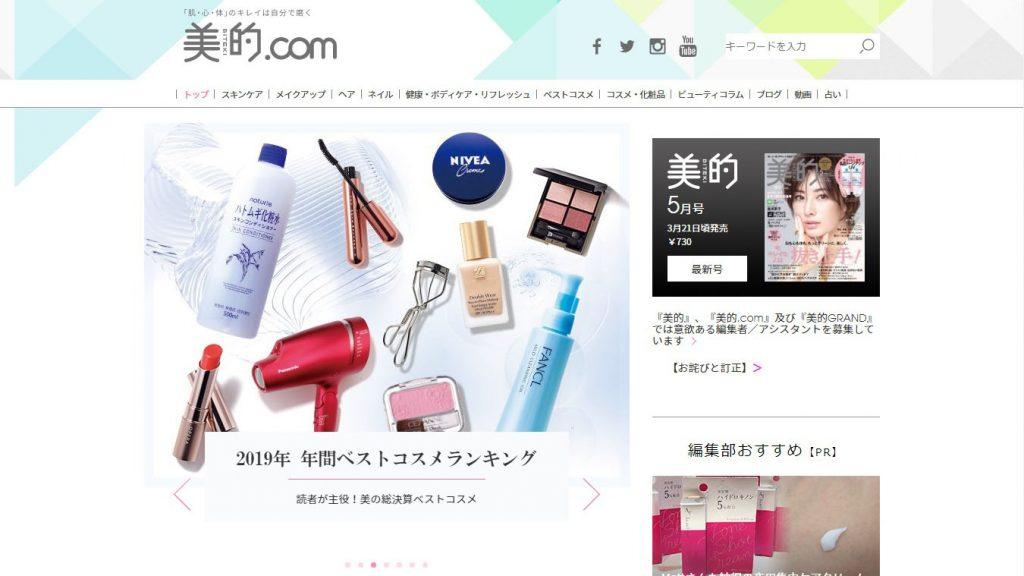 美的.com