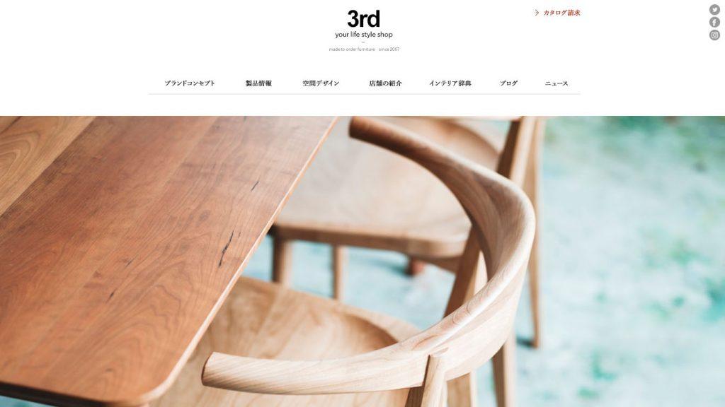 オーダー家具の3rd
