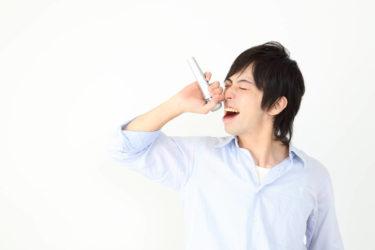 自宅で一人カラオケを楽しむための方法とおすすめ防音アイテム3選