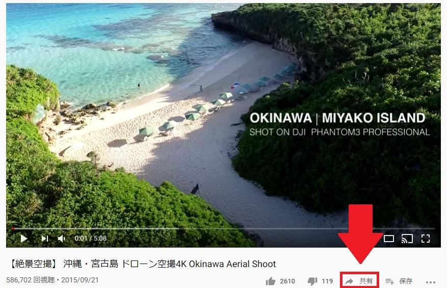 YouTube_URL